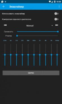 PCRadio v2.5.0.1 Premium (2020) Android