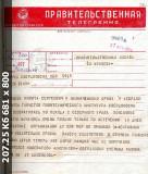 https://i5.imageban.ru/thumbs/2019.04.11/9d2a2562c51f227be6e8d94c7e36d6b5.jpg