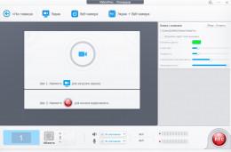 WinX HD Video Converter Deluxe 5.15.2 / WinX VideoProc 3.3 (2019) РС