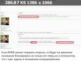 https://i5.imageban.ru/thumbs/2019.06.15/ed83337cf86de46d45bafc7d26b58cf6.jpg