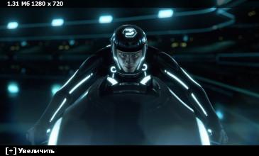 Трон: Наследие / TRON: Legacy (2010) HybridRip 720p | Open Matte