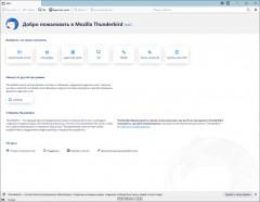 Mozilla Thunderbird 78.7.0 (2021) PC