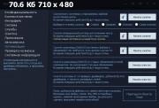 Win 10 Tweaker 17.0 Portable by XpucT (2020) РС