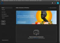Adobe Master Collection 2021 [v 8.0] (2021) РС